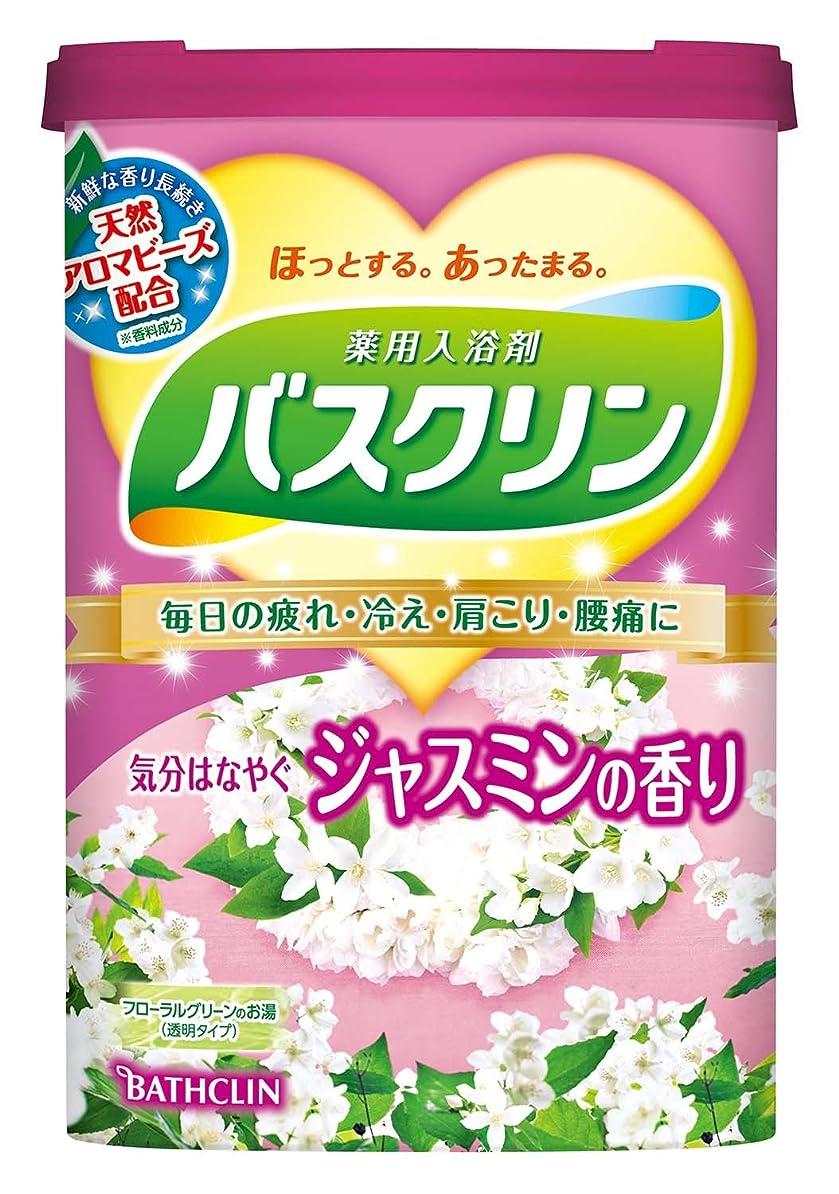 チップアルコールセールスマン【医薬部外品】バスクリン ジャスミンの香り 600g 入浴剤