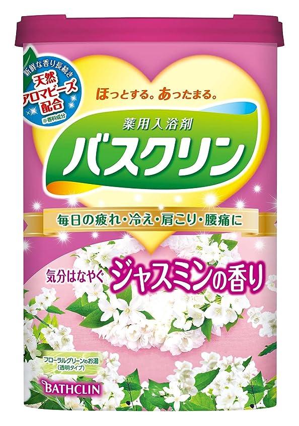 エレクトロニック準備覗く【医薬部外品】バスクリン ジャスミンの香り 600g 入浴剤
