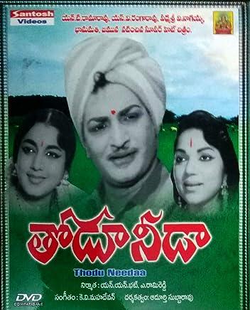 Thodu Needa Telugu Movie VCD