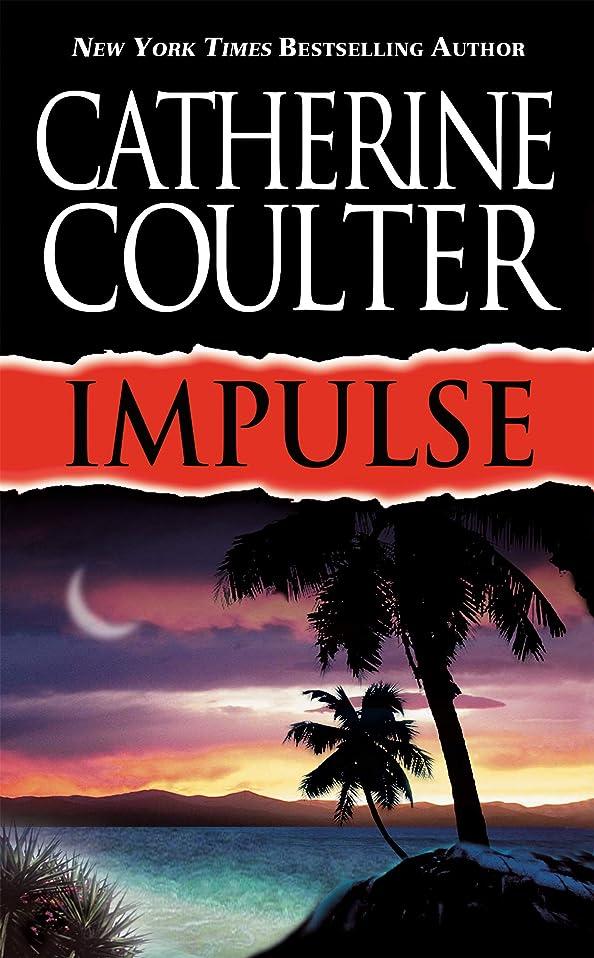 オーディション空白ニッケルImpulse (Contemporary Romantic Thriller Book 2) (English Edition)
