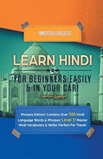 Learn Hindi for Beginners Easily & in Your Car! Phrases Edition! Contains over 500 Hindi Language Words & Phrases! Level 1...
