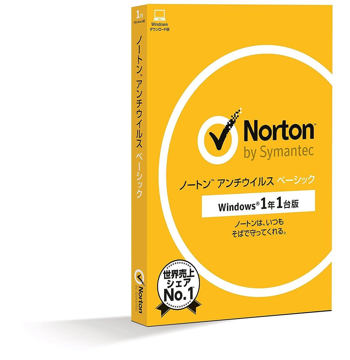 ビバクリック週間ノートン アンチウイルスベーシック(最新)|1年1台版|パッケージ版|Windows対応