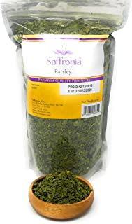 Dried Parsley (5 OZ)