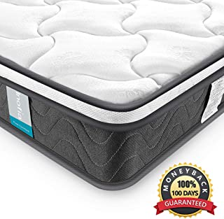 Inofia Queen Mattress, Super Comfort Hybrid Innerspring Double Mattress with Dual-Layered Breathable Cool Cover, CertiPUR-US Certified, 8''
