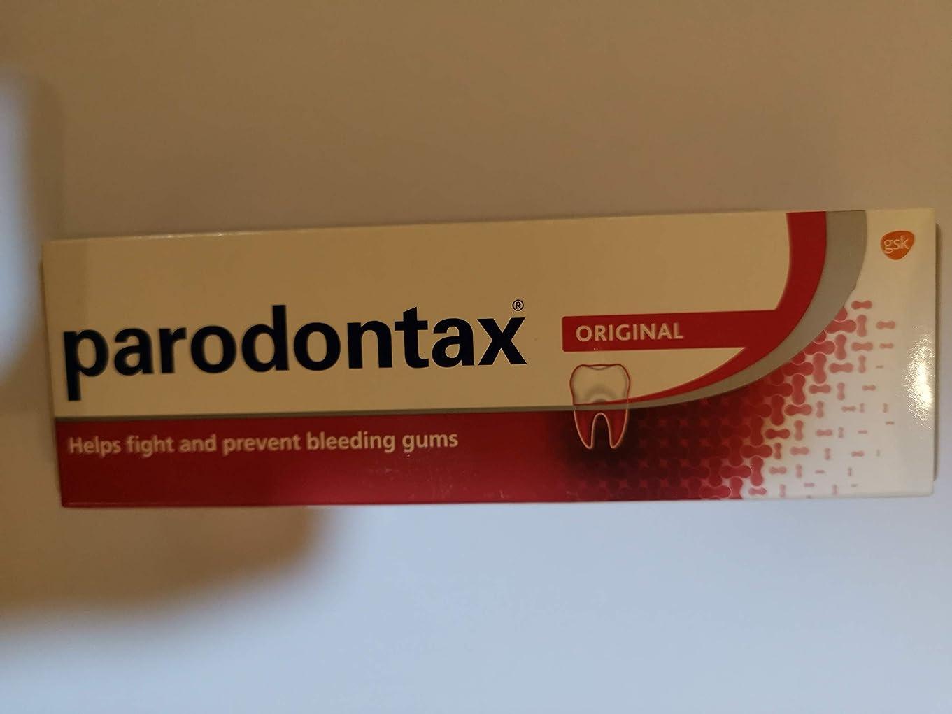 侵略画家式Parodontax 一日あたりのフッ化物歯磨き粉(90グラム)フッ化物歯磨き粉の毎日は、歯垢の除去を助けると歯茎の出血を防ぐことができます