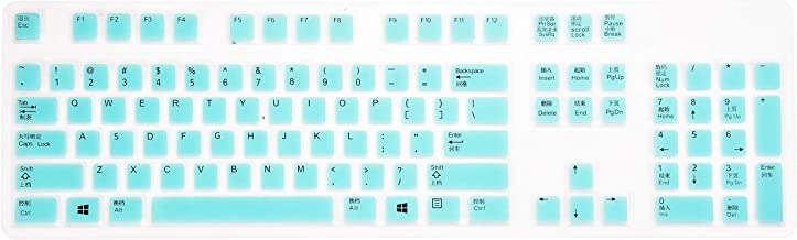 Ultra Thin Silicone Laptop Keyboard Cover Skin Protector for Dell KB212-B / KB4021 Keyboard - Mint