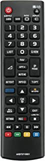 VINABTY AKB73715601 Control Remoto por LG TV 42LN578S-ZE 42LN578V-ZE 47LN5708-ZE 47LN570S-ZE 47LN570V-ZE 55LN5788-ZE 55LN578S-ZE 55LN578V-ZE 60LN5708-ZE 60LN570S-ZE 60LA7408-ZA 60LA740S-ZA 60LA740V-ZA