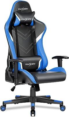 GALAXHERO ゲーミングチェア オフィスチェア 多機能 ゲーム用チェア 事務椅子 パソコンチェア リクライニング ハイバック ヘッドレスト 腰にやさしいランバーサポート 調整できるひじ掛け PUレザー ADJY614BU