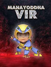 Mahayoddha Vir : The Robot Boy Movie