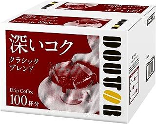 ドトールコーヒー ドリップコーヒー クラシックブレンド 100P