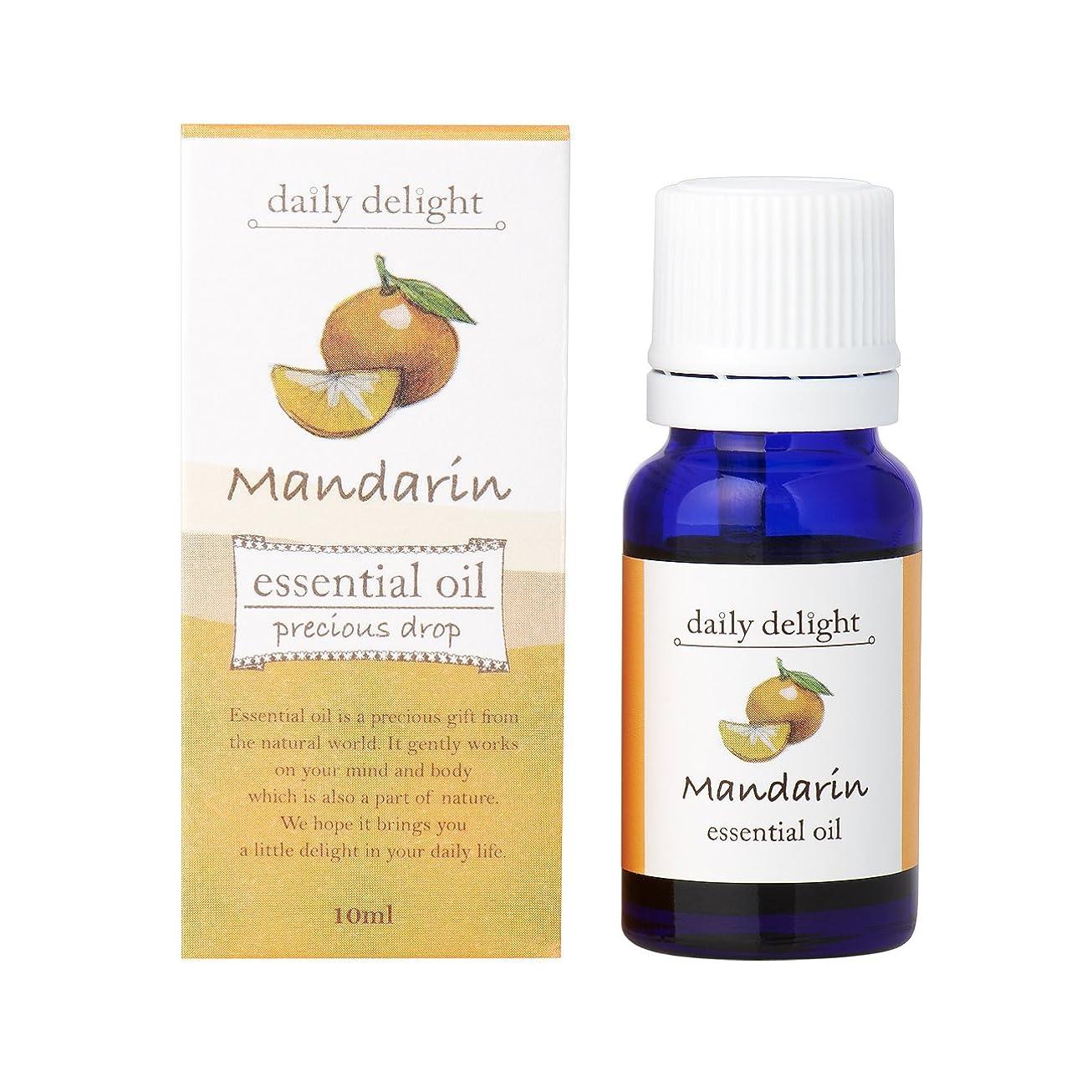 差し迫ったソート動機デイリーディライト エッセンシャルオイル  マンダリン 10ml(天然100% 精油 アロマ 柑橘系 オレンジに似ているがより穏やかで落ち着いた印象の香り)