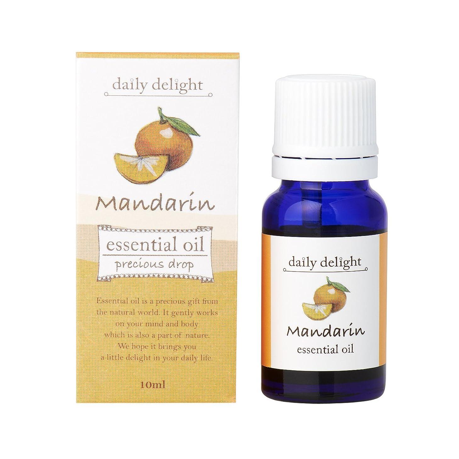 評決不利舗装するデイリーディライト エッセンシャルオイル  マンダリン 10ml(天然100% 精油 アロマ 柑橘系 オレンジに似ているがより穏やかで落ち着いた印象の香り)