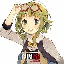 失恋リピーター feat.GUMI