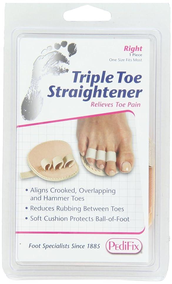 アロング小さな見分ける足指補整パッド 第2?3?4指、右足用(P58-R)