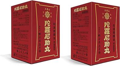 【第3類医薬品】陀羅尼助丸 ボトル 3200丸 ×2