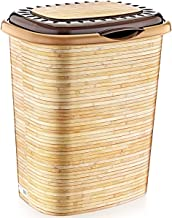 Primeway® PlastyLove Designer Oval Laundry Basket with Cover, X-Large, 41 Ltr, Bamboo