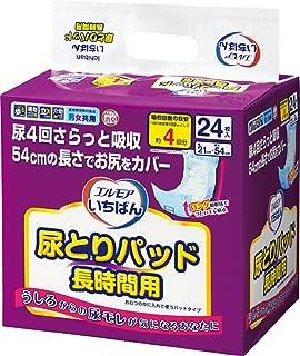 いちばん 尿とりパッド 長時間用 24枚入(テープタイプ用)