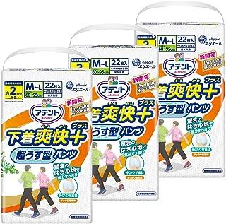 アテント 超うす型パンツ M-L 男女共用 66枚(22枚×3) 下着爽快プラス 【ケース販売】