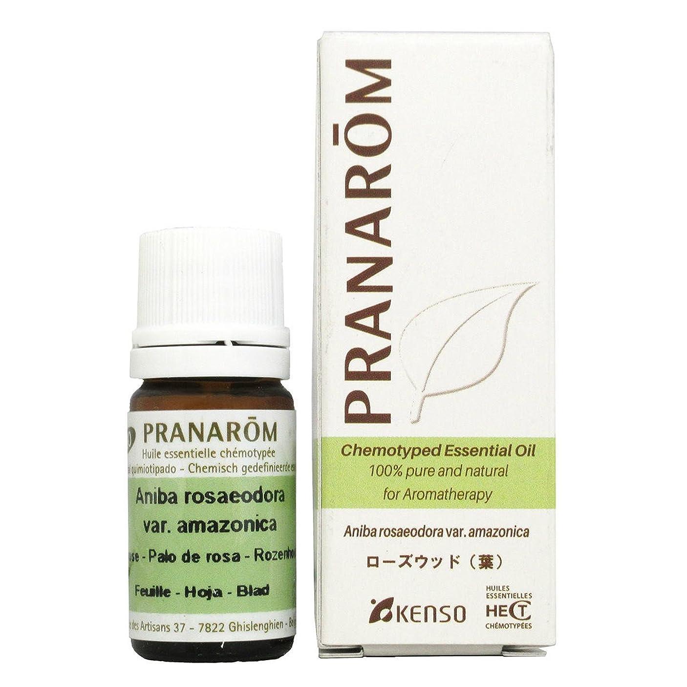 過去ファイル山岳プラナロム ローズウッド (葉) 5ml (PRANAROM ケモタイプ精油)