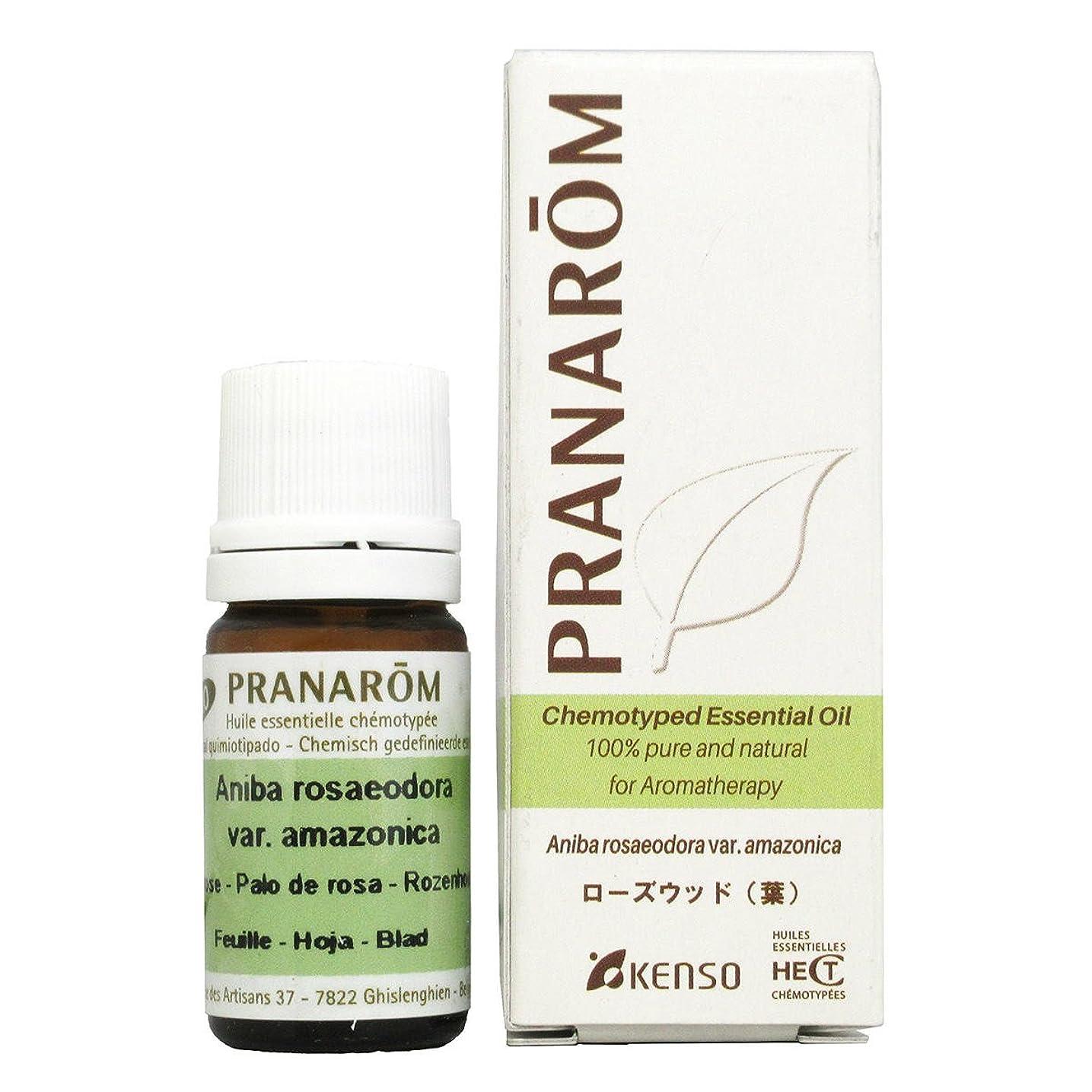 著名な勝利した無限プラナロム ローズウッド (葉) 5ml (PRANAROM ケモタイプ精油)