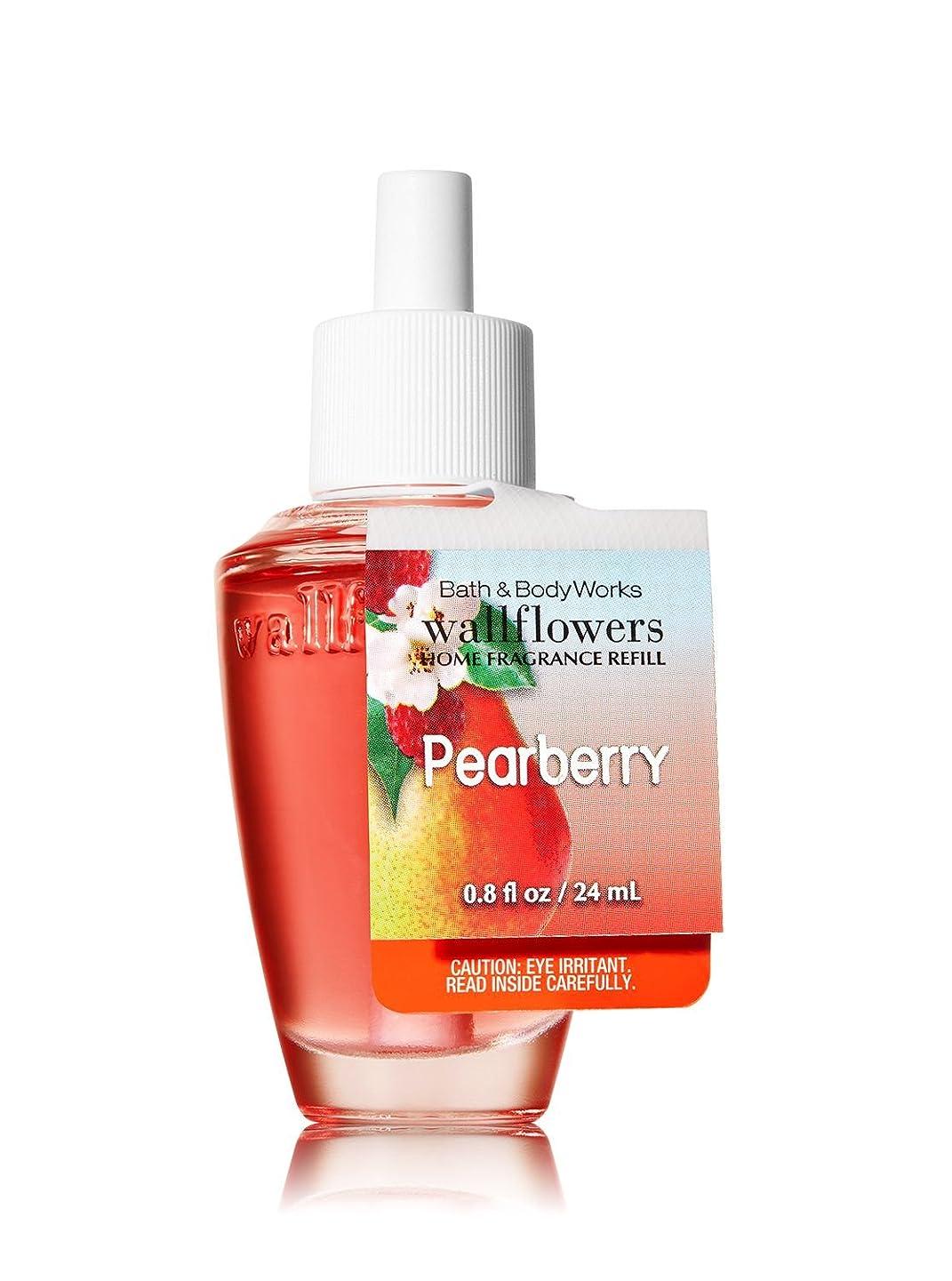こんにちはバックアップところで【Bath&Body Works/バス&ボディワークス】 ルームフレグランス 詰替えリフィル ペアベリー Wallflowers Home Fragrance Refill Pearberry [並行輸入品]