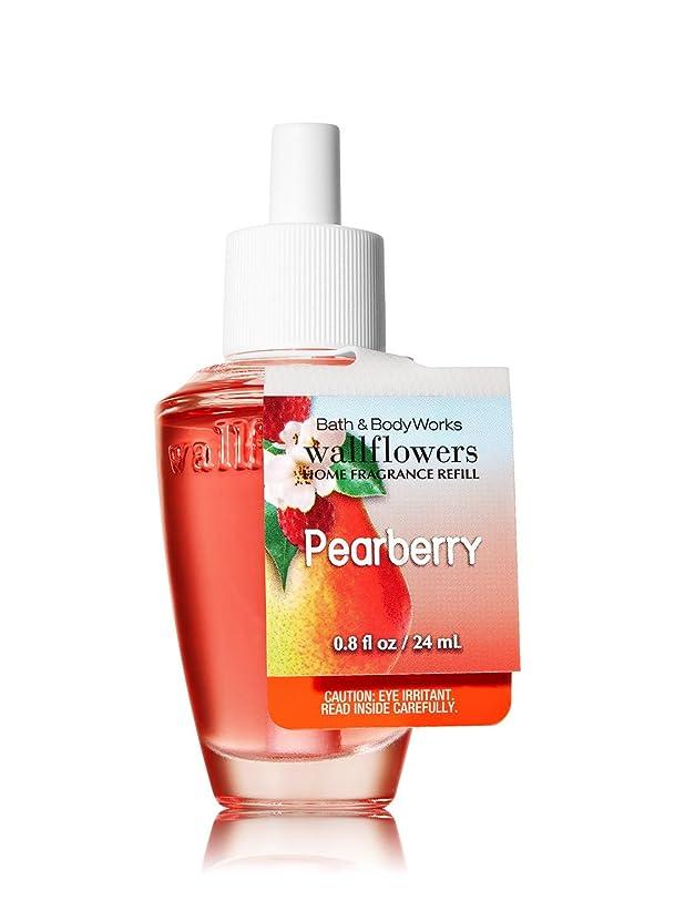 それに応じてネスト墓地【Bath&Body Works/バス&ボディワークス】 ルームフレグランス 詰替えリフィル ペアベリー Wallflowers Home Fragrance Refill Pearberry [並行輸入品]