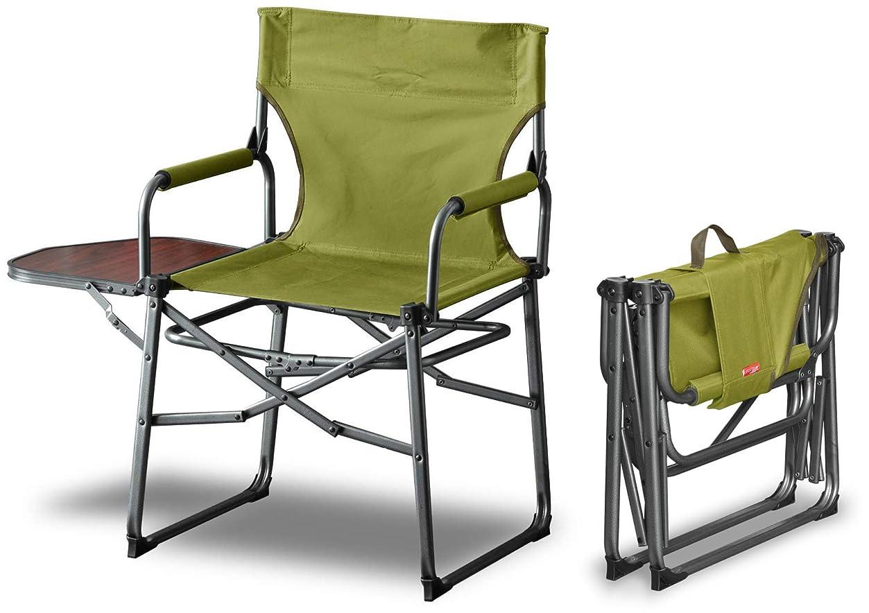 凶暴な漏斗形式FIELDOOR ディレクターズチェア サイドテーブル付 新設計でよりコンパクトに畳めます 持ち運び用取っ手付 アウトドアチェア レジャーチェア ダイニング キャンプ