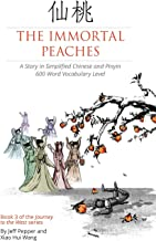 The Immortal Peaches: A Story in Simplified Chinese and Pinyin, 600 Word Vocabulary (Journey to the West) (Volume 3) (Chinese Edition)
