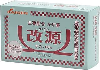 【指定第2類医薬品】改源 60包
