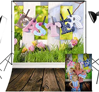 LB Easter Backdrop for Photography 5x7ft Brown Rustic Wooden Floor Backdrop Spring Flowers Kids Adult Portrait Photo Background Studio Prop Vinyl Customized ZZ467