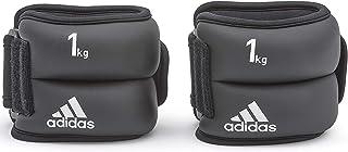 adidas(アディダス) トレーニング アンクル/リスト・ウエイト ダンベル 2個セット