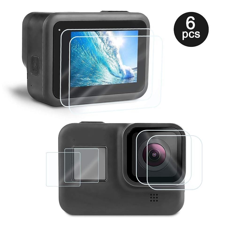 閲覧する抜け目がない境界(ディヤード)Deyard 強化ガラスフィルム GoPro Hero8 Blackに適用 液晶保護フィルム 9H 0.3mm 耐衝撃耐傷 気泡ゼロ 貼りやすい 6枚入