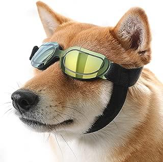 犬用サングラス 犬用ゴーグル 保護メガネ 猫兼用 調整ベルト UVカット 紫外線対策 散歩 お出かけ用 カラフル