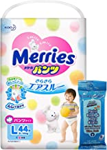 Pants - Japanese Pants - Import Pants Merries Smooth Air-Through - Comfortable Fit - Prevents Leakage from The Sides - Less Pressure On Your Baby's Tummy L 44 pcs 19-30 lbs