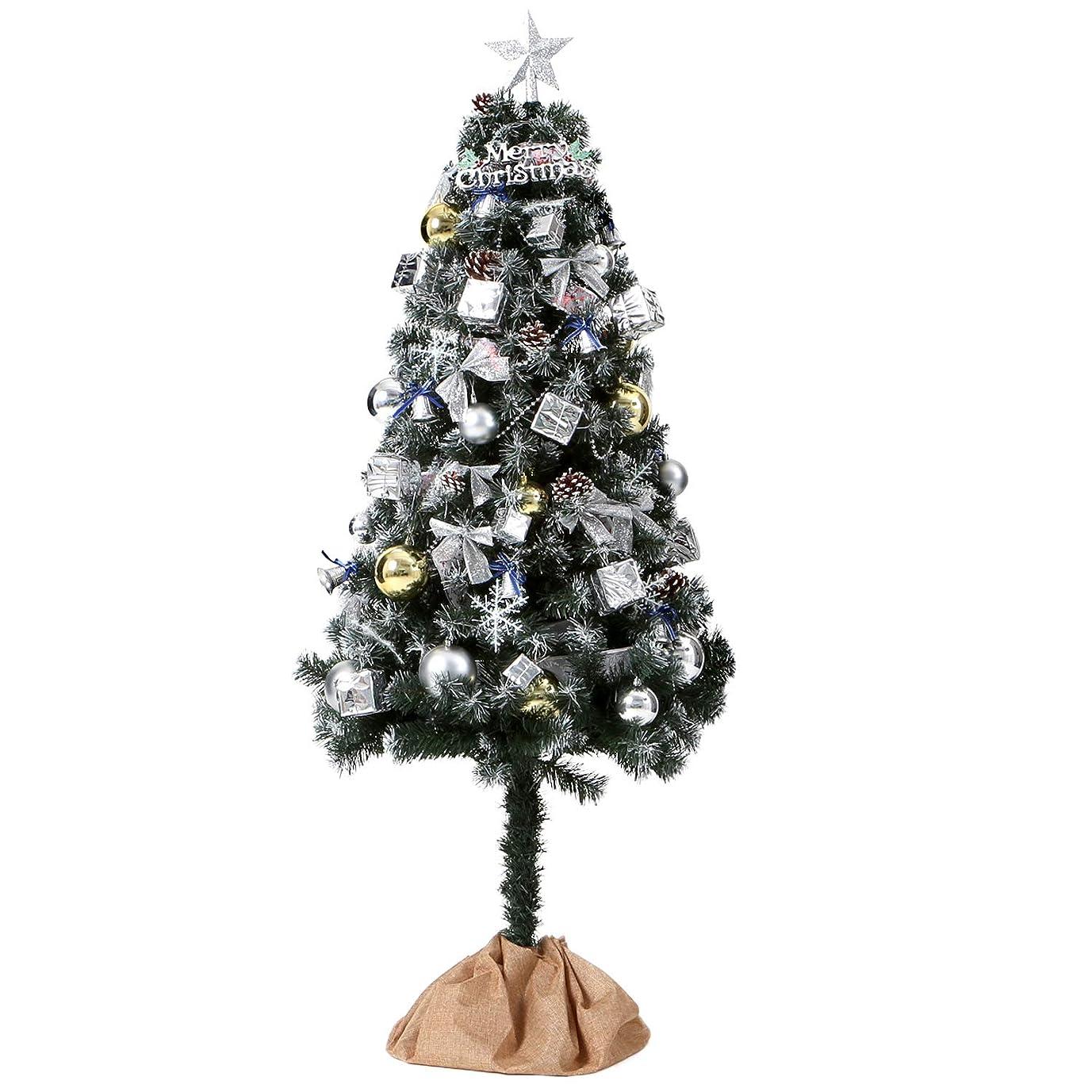規範世界に死んだトラックモダンデコ クリスマスツリー 150 飾り オーナメント 15種類 セット 脚カバー付 (シルバー)