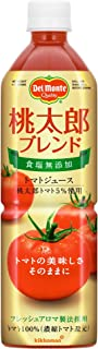 デルモンテ 食塩無添加トマトジュース 桃太郎ブレンド 900g×12本