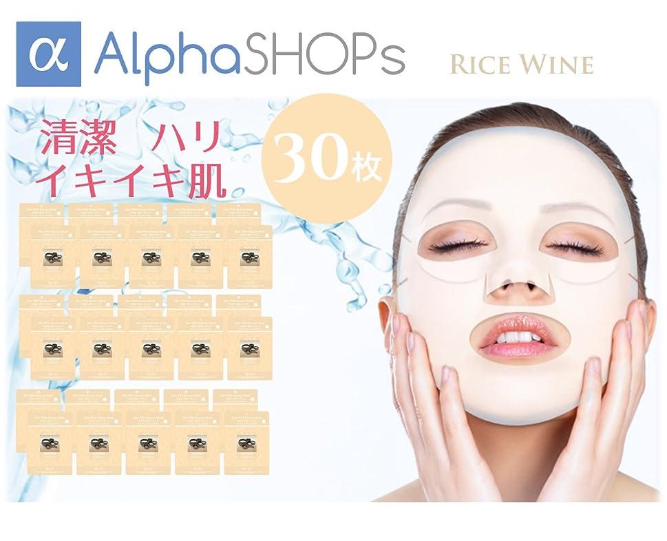 展望台不適切なアレルギー性フェイスパック フェイスマスクパック マッコリ ランキング 上位 韓国コスメ 30枚セット
