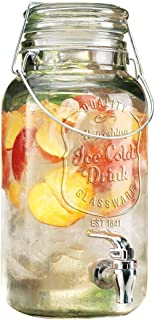 Jennifer Houseware Collection Del Sol Impressions Ice Cold Beverage Dispenser Jug 1 Gallon Clear Bail & Trigger With Locking Clamp Drink Dispenser With Easy Flow Spigot Clear For Picnics Parties B