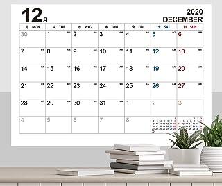 カレンダー 大きいサイズ 12か月分 < 開始月を選べる > 2020-2021 書き込み 月曜始まり 【Hotdogger】 「A0サイズ(1180mmx840mm)」 大型カレンダー インテリア オフィス