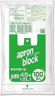 オルディ レジ袋 半透明 2L 取っ手付きポリ袋 手提げ袋 コンビニ袋 エプロンブロック EB-N45-100 100枚入