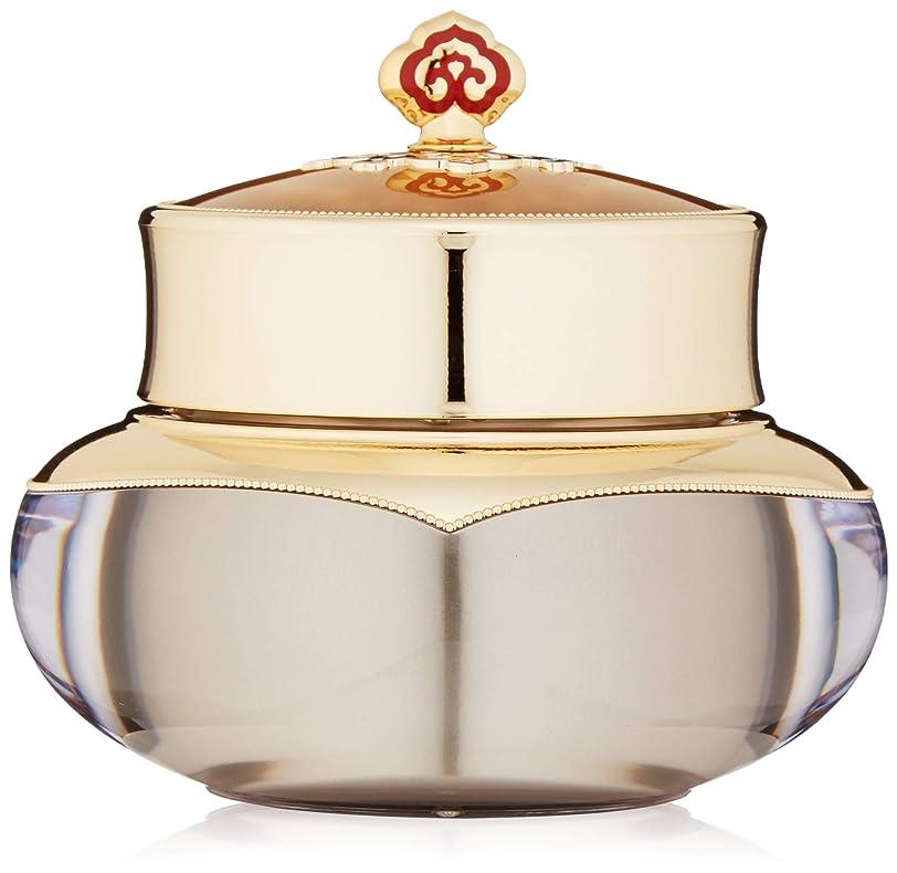 優雅な初心者実行后 (The History Of 后) Cheongidan Radiant Regenerating Cream 60ml並行輸入品