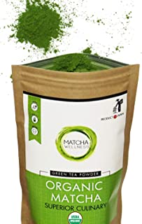 Matcha Green Tea Powder - Superior Culinary - USDA Organic From Japan -Natural Energy & Focus Booster Packed With Antioxid...