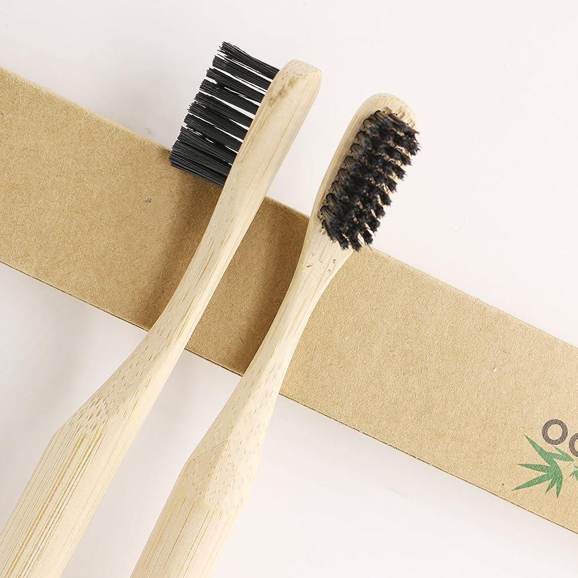 お気に入り乳製品誤N-amboo 竹製耐久度高い 歯ブラシ  2本入り セット 黒い
