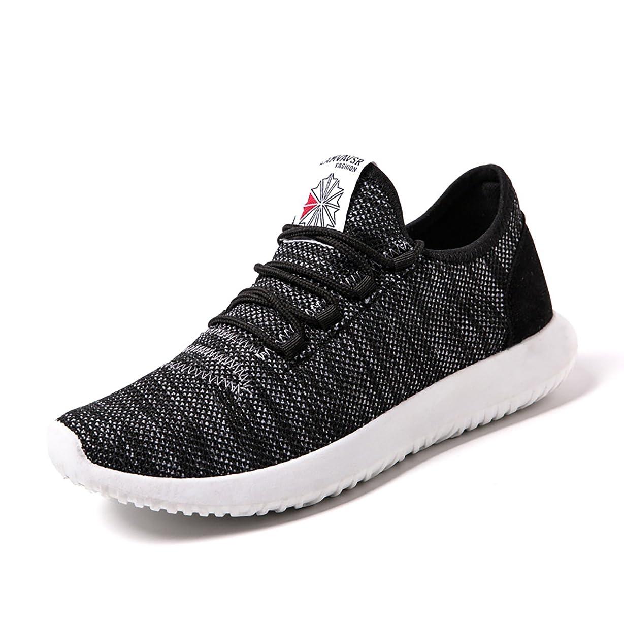 軽減毎月有罪[Make 2 Be] メンズ アッパーニット スニーカー フィット 軽量 靴 シューズ 通気性 ランニング ジョギング ウォーキング アウトドア MF55
