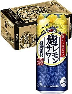 【レモン酎ハイ】キリン 麹レモンサワー [ チューハイ 500ml×24本 ]