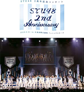 STU48 2nd Anniversary【Blu-ray】