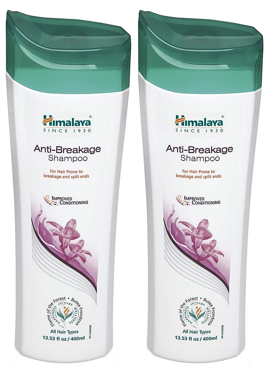 操作富絶え間ないHimalaya Anti-Hair Fall Shampoo 200ml