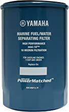 Yamaha Marine New OEM Fuel Filter, MAR-MINIF-IL-TR, MAR-M10EL-00-00