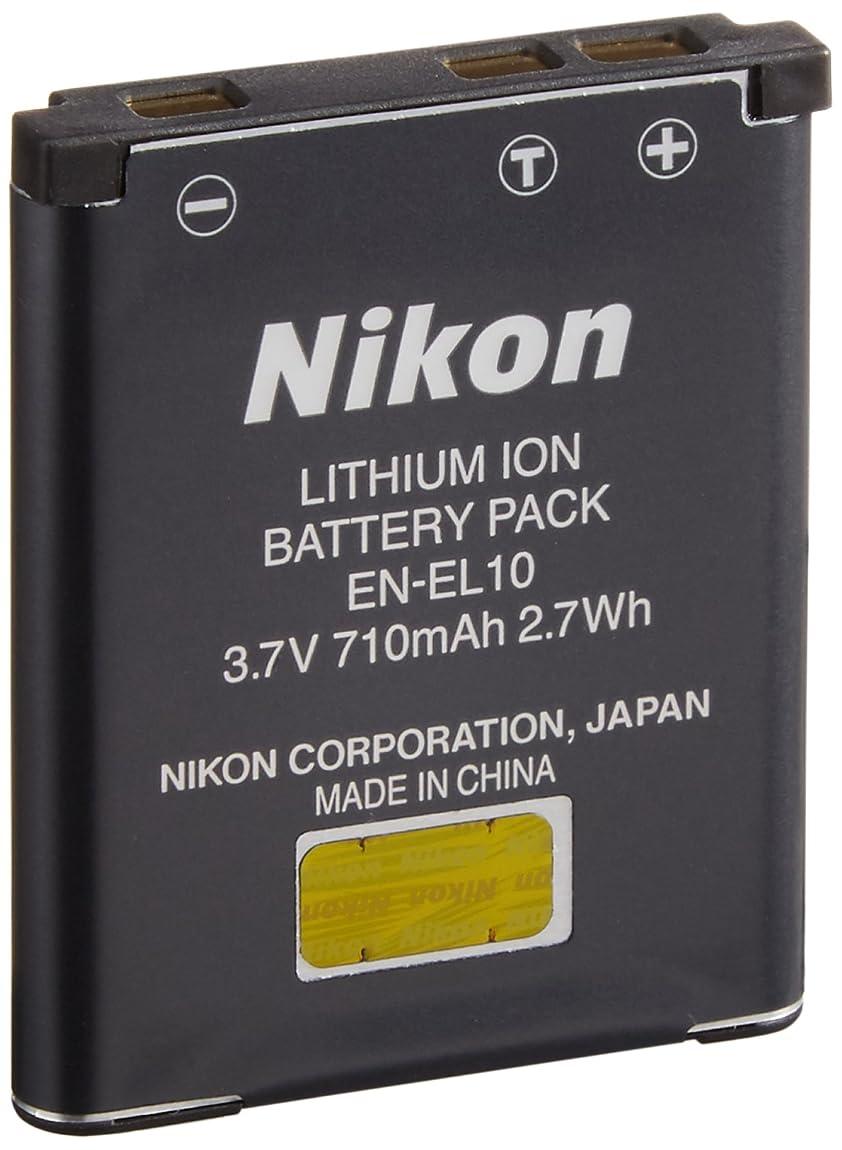 戸惑う発明するヒールニコン Li-ionリチャージャブルバッテリー EN-EL10