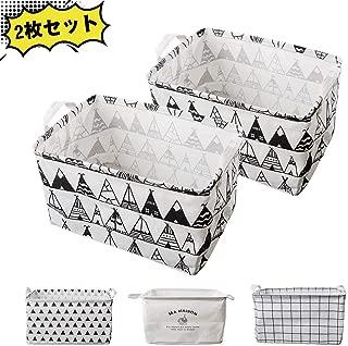 収納ボックス 布 収納バスケット ランドリー バスケット ケース おもちゃ収納 おりたたみ式 綿麻製 小物入れ 2個セット (テント柄)